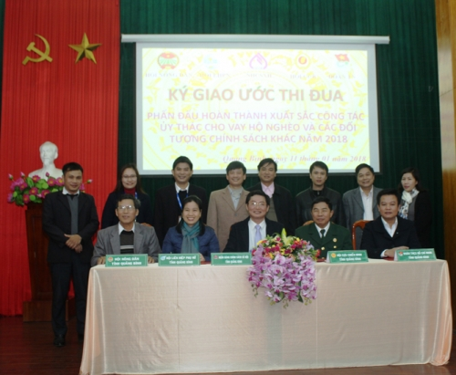 Quảng Bình: Phấn đấu hoàn thành xuất sắc công tác ủy thác cho vay hộ nghèo