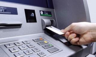 Đã có 2.760 máy ATM được lắp đặt trên địa bàn Hà Nội