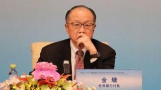 Khó khăn trong việc chọn người thay thế Chủ tịch Ngân hàng Thế giới