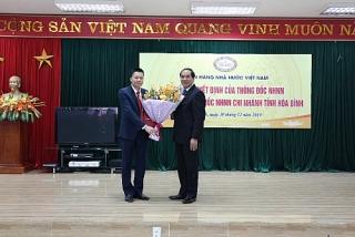 Công bố quyết định bổ nhiệm Phó Giám đốc NHNN Chi nhánh Hòa Bình