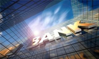 Cổ phiếu ngân hàng đồng loạt tăng giá