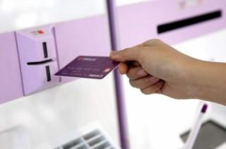 TPBank sớm 'về đich' chuyển đổi thẻ chip nội địa