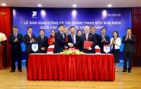 PTF chính thức 'về chung một nhà' với SeABank