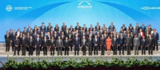 Ngân hàng Nhà nước tham dự Hội nghị thường niên Hội đồng Thống đốc AIIB