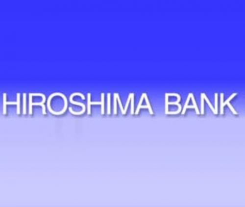Cấp Giấy phép thành lập Văn phòng đại diện Ngân hàng TNHH Hiroshima tại Hà Nội