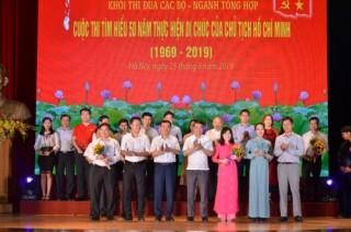 Xúc động cuộc thi tìm hiểu 50 năm thực hiện Di chúc của Chủ tịch Hồ Chí Minh