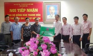 NHCSXH ủng hộ 500 triệu đồng cho bà con vùng lũ Thanh Hóa