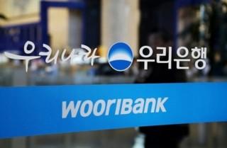 Ngân hàng Woori Việt Nam được mở thêm 5 chi nhánh