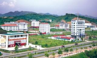 Phó Thủ tướng yêu cầu kiểm tra phản ánh về dự án Khu đô thị mới Lào Cai - Cam Đường