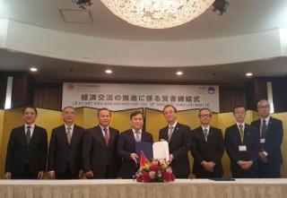 Doanh nghiệp tỉnh Niigata sẽ mở rộng đầu tư vào Việt Nam