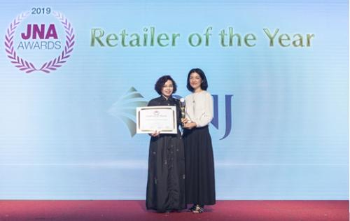 PNJ - Nhận giải nhà bán lẻ trang sức số 1 châu Á