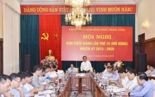 Đảng ủy cơ quan NHTW: Triển khai quyết liệt, hiệu quả nhiệm vụ chính trị của Ngành