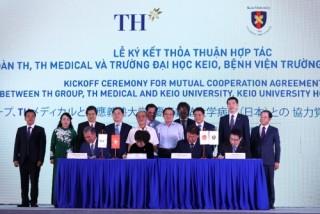 Tập đoàn TH động thổ dự án Tổ hợp y tế và Chăm sóc sức khoẻ công nghệ cao
