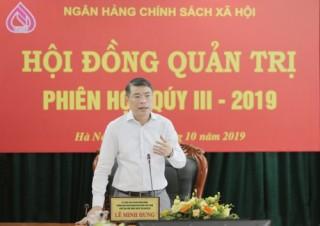 Thống đốc Lê Minh Hưng: Thí điểm cho vay tiêu dùng là hướng phát triển tiếp cho NHCSXH
