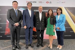 HSBC là nhà tài trợ chính cho Cuộc thi tranh tài gọi vốn đầu tư toàn cầu JUMPSTARTER 2022
