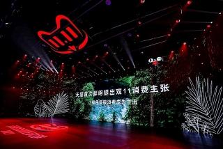 Lễ hội mua sắm toàn cầu 11.11 thu hút hơn 290.000 thương hiệu tham gia