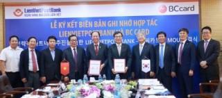 LienVietPostBank hợp tác đối tác ngoại để hiện thực hoá ngân hàng số