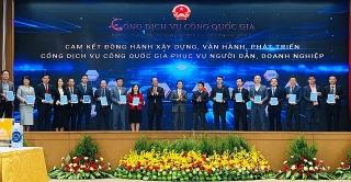 Ngành Ngân hàng cam kết đồng hành cùng Cổng dịch vụ công Quốc gia phục vụ người dân và doanh nghiệp