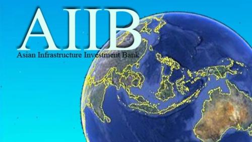 Ngân hàng AIIB có thể phát hành trái phiếu USD vào cuối tháng 6