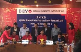 4 ngư dân đầu tiên tại Bình Định được vay vốn đóng tàu vỏ thép