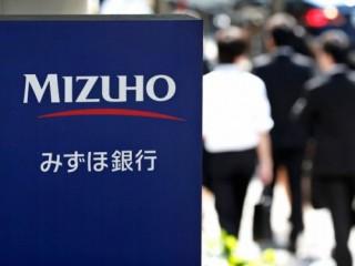 Mizuho Bank, LTD – Chi nhánh Hà Nội triển khai Core Banking