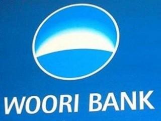 Woori Bank – Chi nhánh Hà Nội thay đổi địa điểm đặt trụ sở