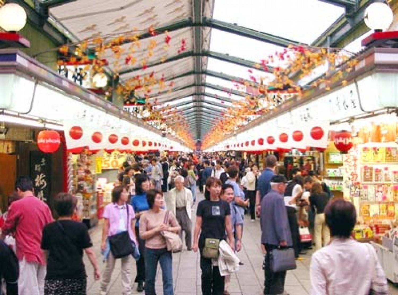 Giá tiêu dùng của Nhật Bản tăng trong 20 tháng liên tiếp