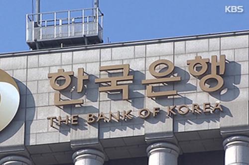 NHTW Hàn Quốc giữ nguyên lãi suất, tỏ ý không tăng nhanh theo Fed