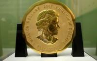 Đồng tiền vàng trị giá hàng triệu đô tại Bảo tàng Đức đã bị đánh cắp