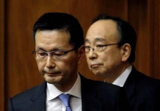 Ứng cử viên Phó thống đốc BOJ cảnh báo việc thoát khỏi nới lỏng quá sớm