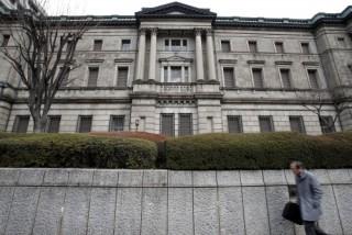 NHTW Nhật giữ nguyên chính sách kích thích và có thể duy trì khá lâu