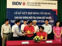 2 ngư dân đầu tiên tại Phú Yên được vay vốn theo Nghị định 67
