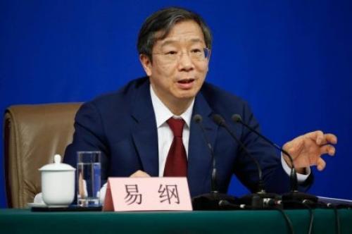 Trung Quốc sẽ sớm nới room trong lĩnh vực chứng khoán, bảo hiểm