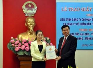 Gần 14.000 tỷ đồng xây cao tốc Hạ Long-Vân Đồn và nâng cấp QL18