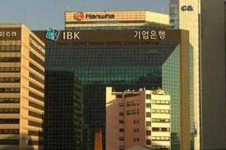 Industrial Bank of Korea - Chi nhánh TP.HCM được phát hành và thanh toán thẻ