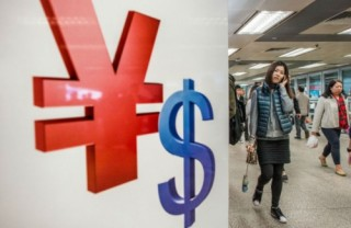 Trung Quốc: Dự trữ ngoại hối giảm xuống còn 3,125 nghìn tỷ USD trong tháng 4