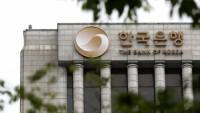 NHTW Hàn Quốc giữ nguyên lãi suất do lạm phát yếu và căng thẳng thương mại