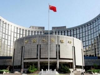 NHTW Trung Quốc tăng lãi suất repo ngược kỳ hạn 28 ngày