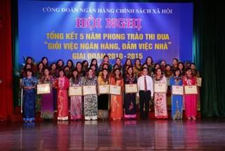 NHCSXH: Tổng kết 5 năm phong trào thi đua phụ nữ hai giỏi