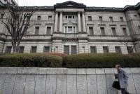 """NHTW Nhật Bản né tránh nói đến việc """"rút"""" kích thích tiền tệ"""