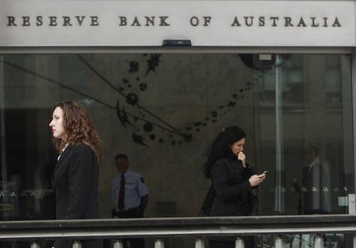 NHTW Úc giữ nguyên lãi suất khi đôla Úc gây khó cho lạm phát, tăng trưởng