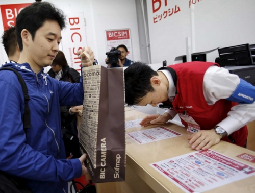 Nhật Bản: Lạm phát vẫn yếu ớt với CPI lõi ở mức 0,5%
