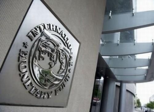 IMF cảnh báo nguy cơ suy giảm kinh tế toàn cầu