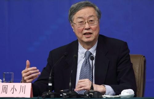 Thống đốc NHTW Trung Quốc cảnh báo nợ của doanh nghiệp quá cao