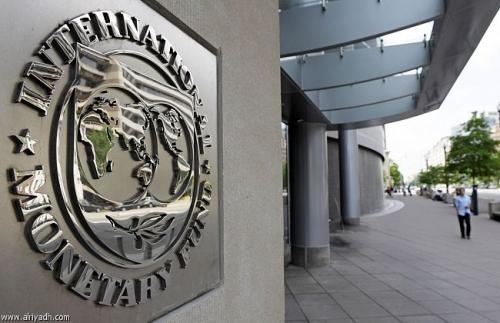 IMF đổi mới quỹ khủng hoảng 250 tỷ USD cho 5 năm tới