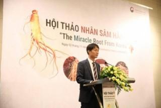 Việt Nam: Thị trường xuất khẩu nhân sâm lớn thứ 5 của Hàn Quốc