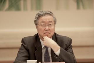 """Thống đốc NHTW Trung Quốc cảnh báo rủi ro tài chính """"đột ngột và nguy hiểm"""""""