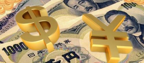 USD tiếp tục suy yếu do lo ngại bất ổn chính trị tại Mỹ