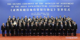 AIIB sẽ chính thức đi vào hoạt động từ đầu năm tới