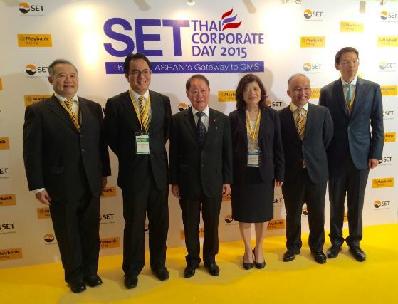 Maybank Kim Eng chiếm ngôi đầu Bảng thị trường vốn ASEAN